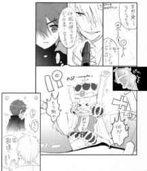 Manga Ch 18 Omake