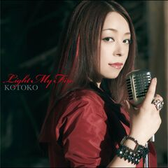 Kotoko cover.jpg