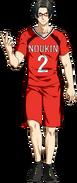 Kei Iura