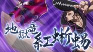 Jigoku Ryu Benitokage (Lagarto Rojo Infernal de Ryu) Anime 2021