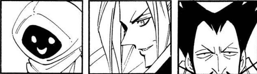 """Team """"Kaze-Gumi"""""""