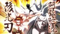 Amida Ryuu Gokoujin Anime 2021