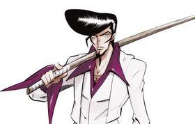 Ryu.jpg