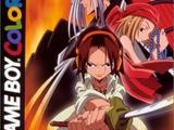 Shaman King Chou Senjiryokketsu: Funbari Version