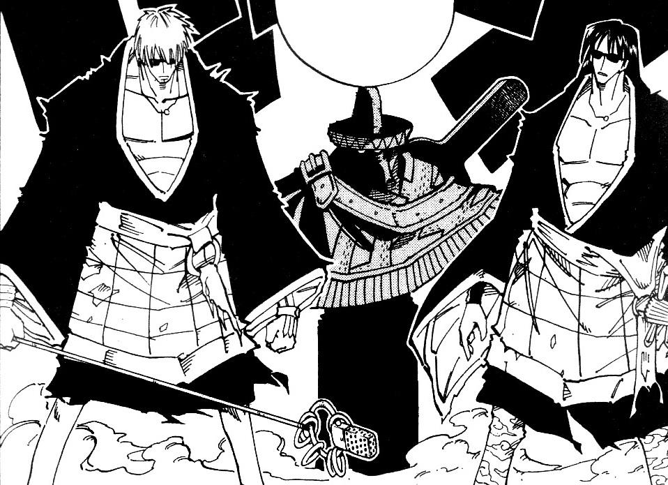 """Team """"Tsuchi-Gumi"""""""