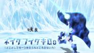 Neike Fuike Kiroro (Fuerza Impecable) Anime 2021