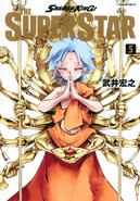 The Super Star Cover 5