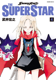 The Super Star Cover 4.png