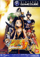 Shaman King Soul Fight