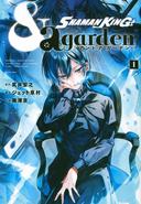 SK Garden Vol1