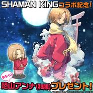 Last Period x Shaman King (3)