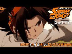 TVアニメ『SHAMAN KING』第2弾PV 2021年4月1日放送開始