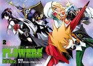 Персонажи Flowers (2)