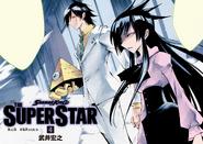 Иллюстрация The Super Star (5)