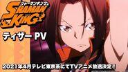 TVアニメ『SHAMAN KING』ティザーPV