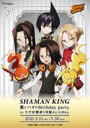 SHAMAN KING Birthday party