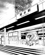 Станция Мата