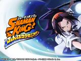 SHAMAN KING Funbari Chronicle