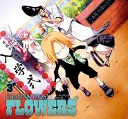 Персонажи Flowers (3)