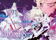 Faust8 - 2