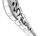 Сотоба