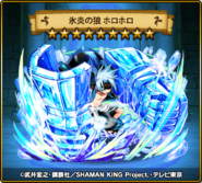Dragon Egg x Shaman King (4)