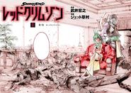 Иллюстрация Red Crimson (3)
