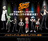 Karaoke no Tetsujin x Shaman King