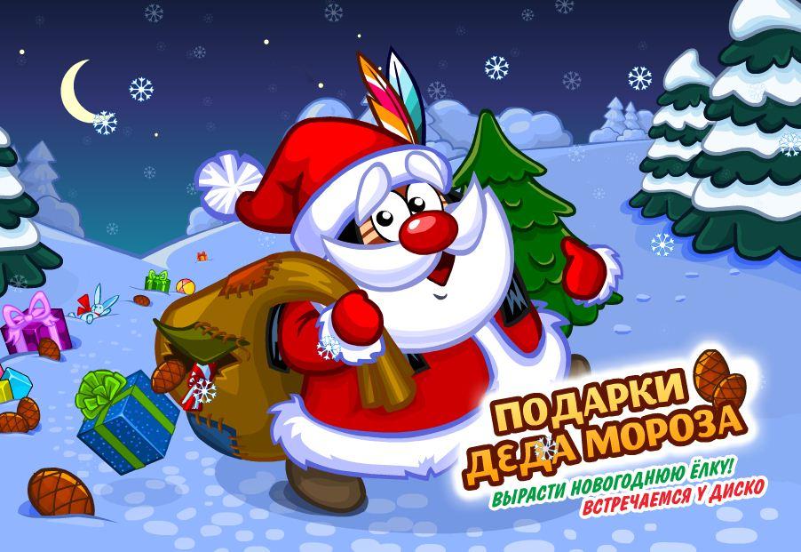 Ёлка к Новому году!