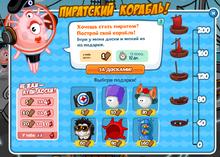 Screenshot 0015.png