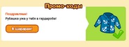 Пваолпуп5уп56