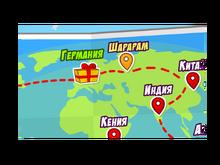 Карта2-0.png