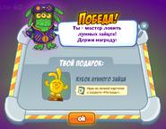 MoonRabbits Victory