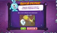 Особняк чудес 062