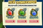 Аквкавкыыв.png