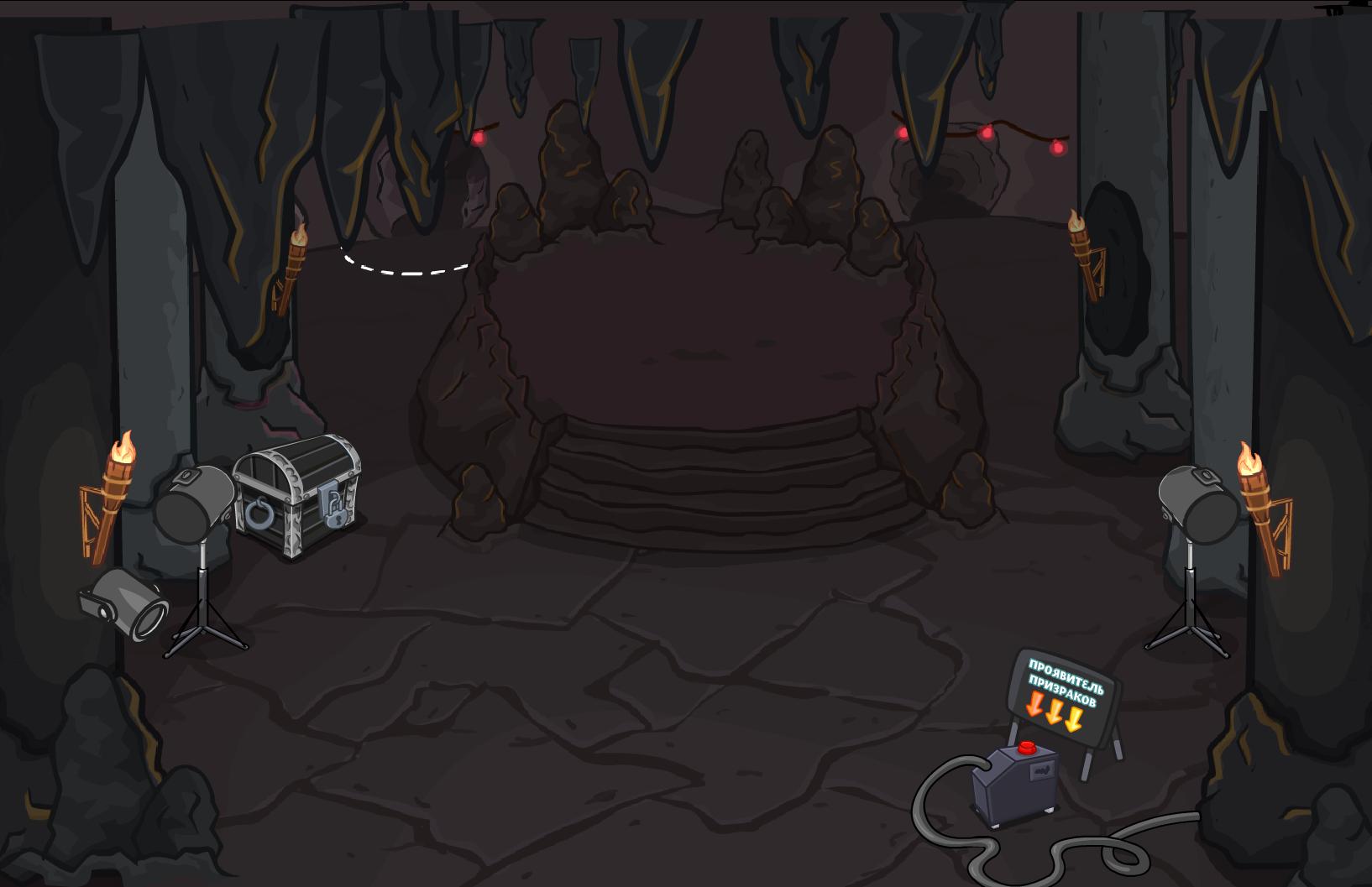 Клуб с призраками
