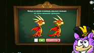 Урок загадочного дракона Задание 2