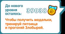 Епупыекпекк.png
