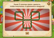 Барон2 Коробка1