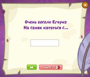Домик Бараша Стих 07