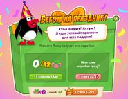 День рождения Смешариков 04