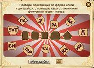 БаронКв14