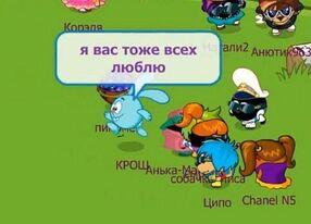 Крош убегает от толпы Смешариков