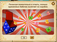 БаронКв5