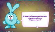 Особняк чудес 001a