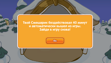 40 м.PNG