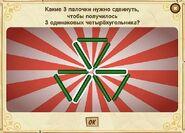 БаронКв2