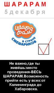 5д.PNG