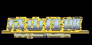 Yoshiro 10th logo