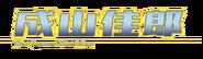 Yoshiro logo